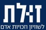 זולת לוגו לאתר