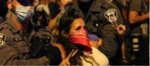 נייר מדיניות מצלמה על כל שוטר- צילום: נמרוד שטיבל